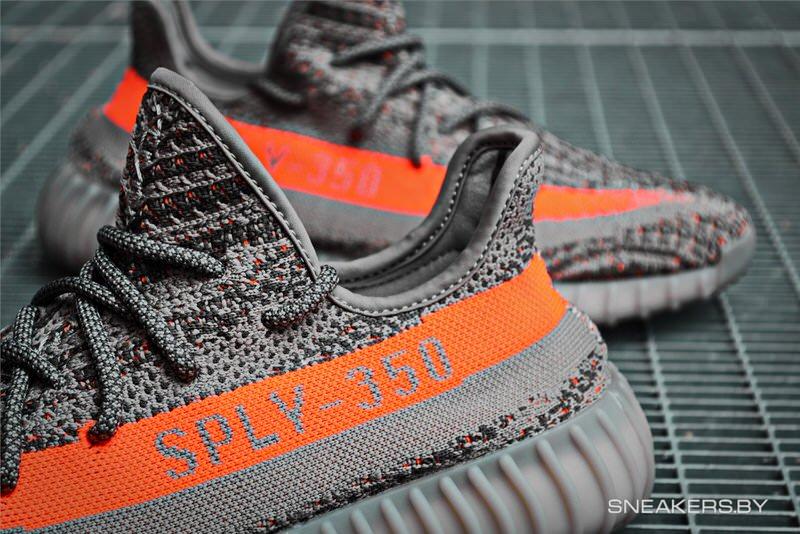 ... adidas Yeezy Boost 350 V2 Beluga/Solar Red