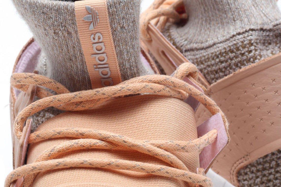 """adidas Tubular Doom Primeknit """"St Pale Nude"""""""