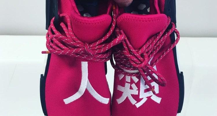 "Pharrell x adidas NMD Hu ""Shock Pink"""