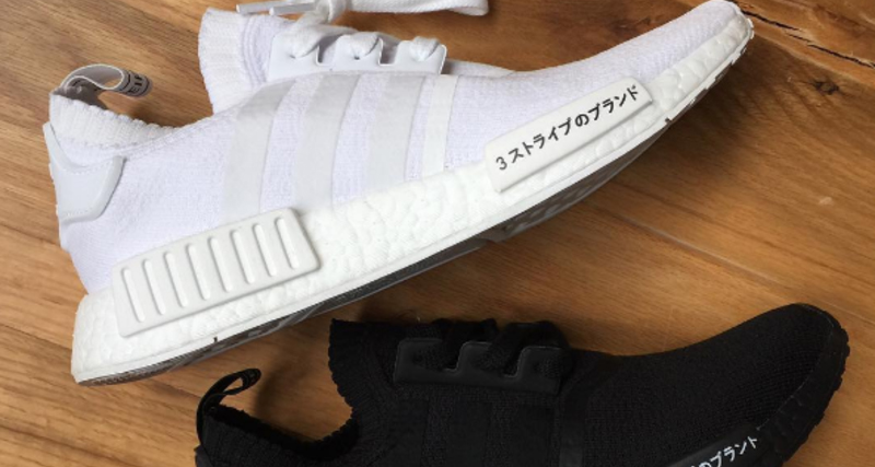 adidas nmd japan boost