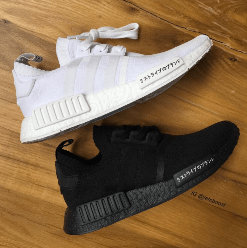 "adidas NMD R1 ""Japan Boost"" Pack"