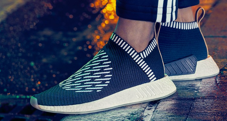 "adidas NMD City Sock 2 ""Ronin"" Pack"