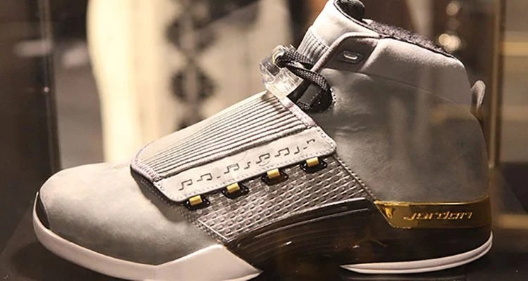 best sneakers f9af9 728ee Marcus Jordan Might Be Releasing This Trophy Room x Air Jordan 17  Collaboration