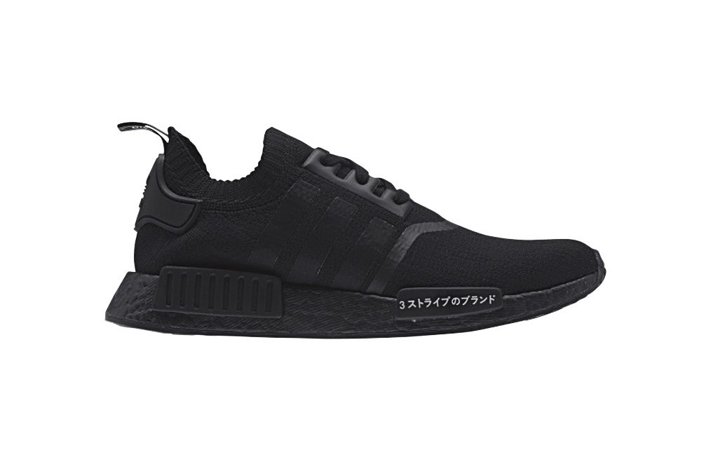 "adidas NMD R1 PK ""Japan Boost"" Pack"