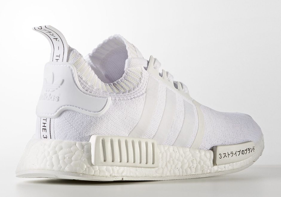 adidas nmd with japanese writing