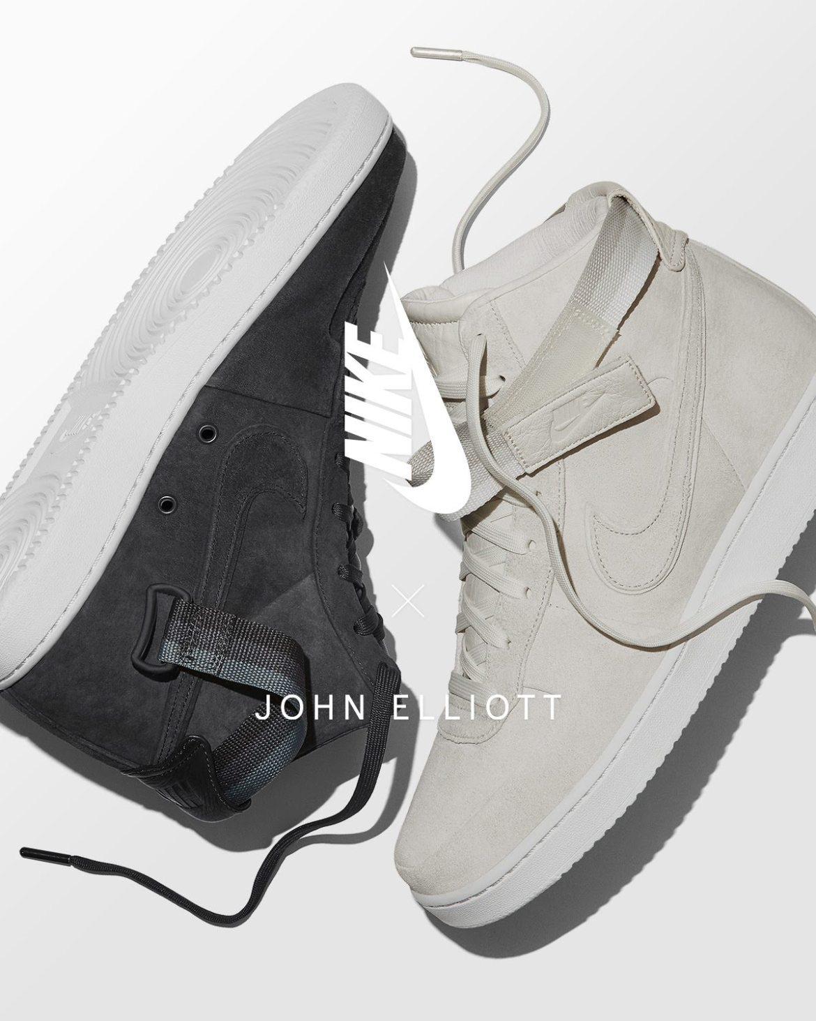 John Elliott x NikeLab Vandal