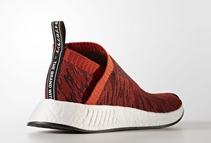 "adidas NMD CS2 PK ""Red Glitch"""