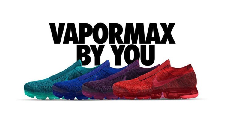 NIKEiD Air VaporMax Laceless