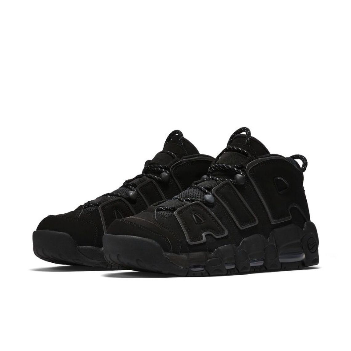 finest selection db953 f1e0b Nike Air More Uptempo
