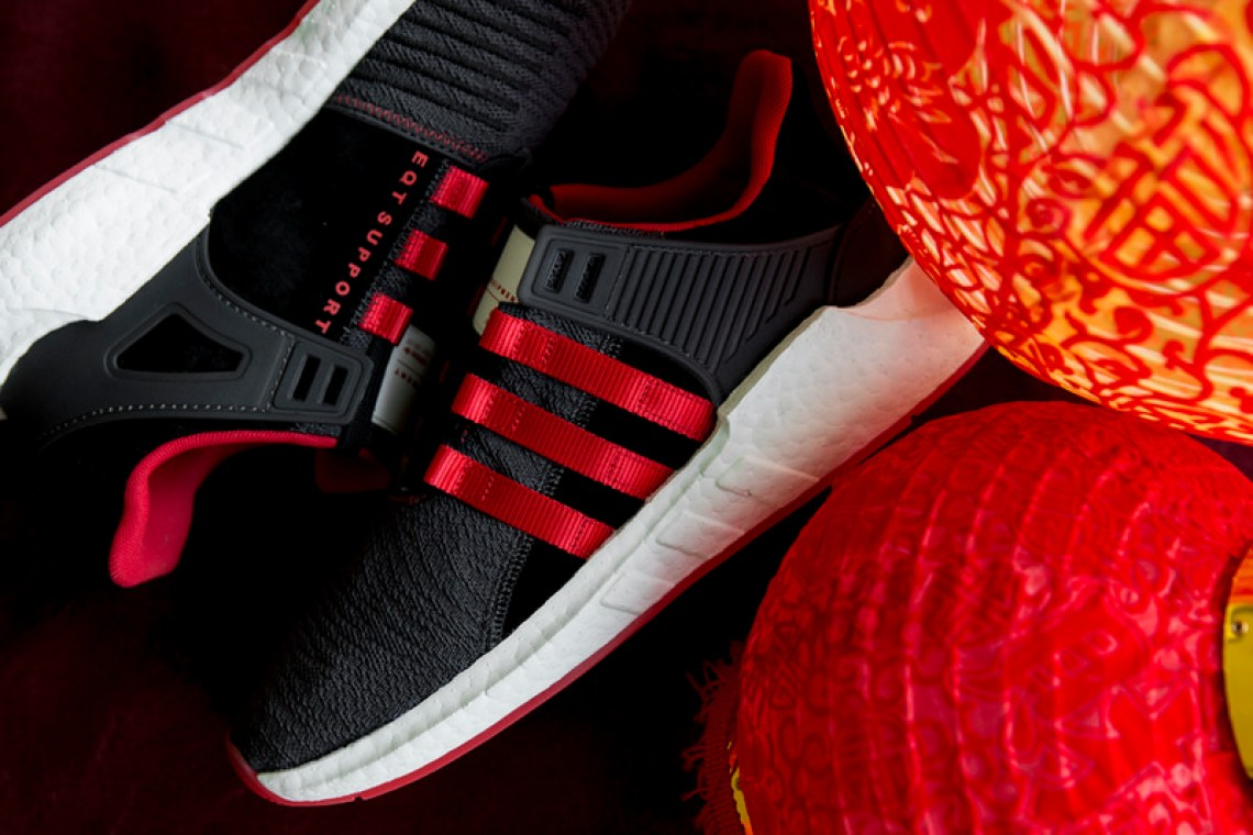 """adidas EQT Support 93 17 """"Yuan Xiao""""    Available Now  8503b91b5"""