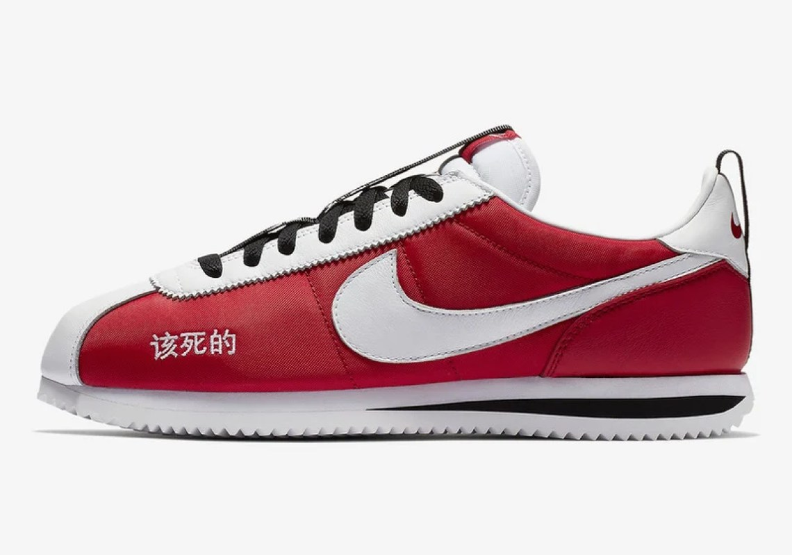 "Nike Cortez ""Kung Fu Kenny"""