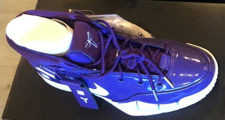 UNDFTD x Nike Kobe 1 Protro