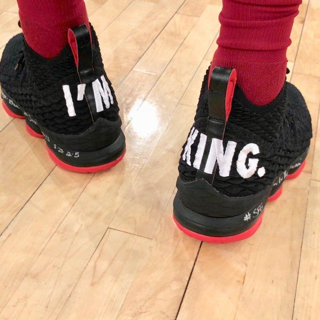 "Nike LeBron 15 ""I'm Back"" PE"