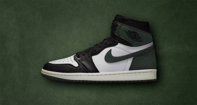 "Air Jordan 1 ""Clay Green"""