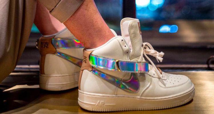 """Nike Air Force 1 High """"The Bund"""""""