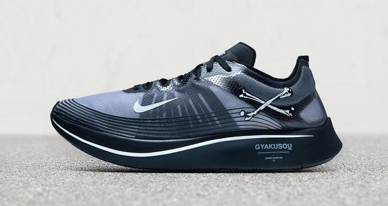 Nike Zoom Fly SP Gyakusou Collection Lands Next Week 9cea0961d