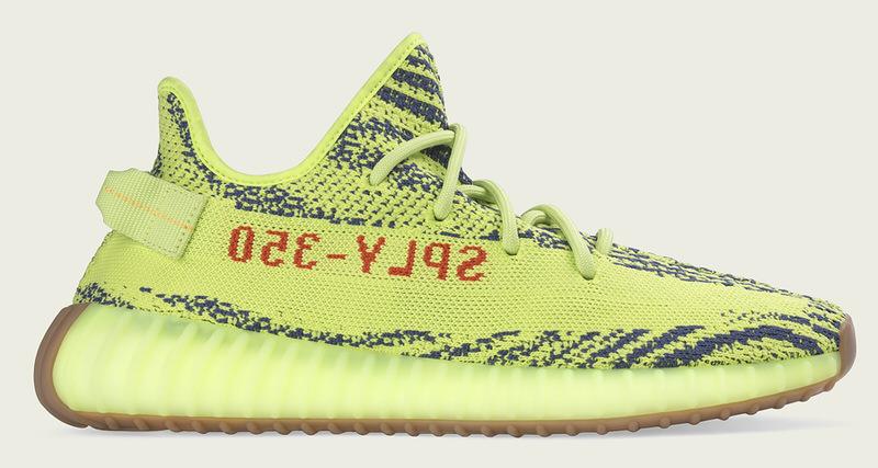 3f053b5b27361 adidas Yeezy Boost 350 V2