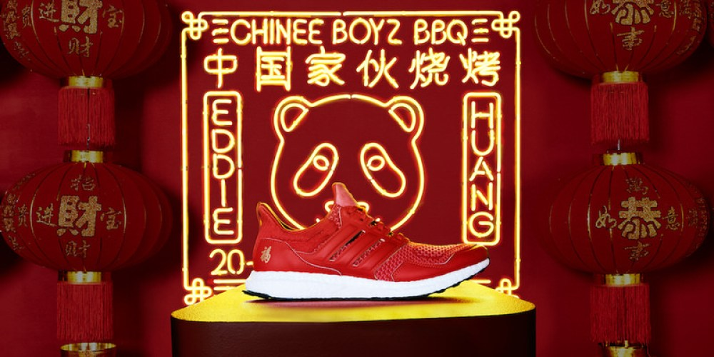 6eef364ebab0b Eddie Huang Celebrates Chinese New Year with adidas Ultra Boost ...