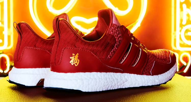 Eddie Huang x adidas Ultra Boost CNY