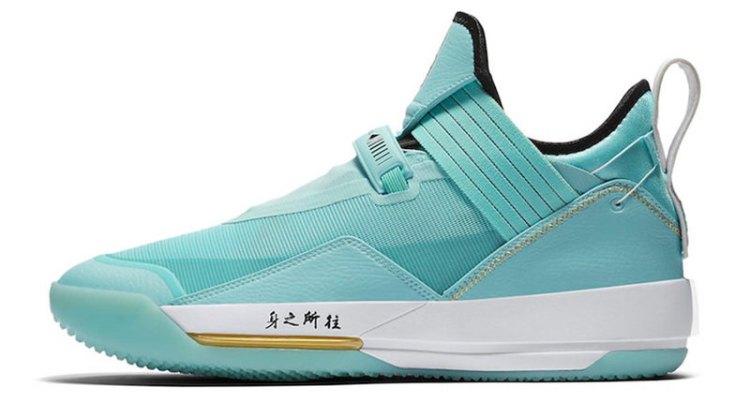 """Air Jordan 33 """"Guo Ailun"""" PE"""