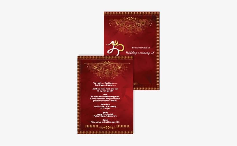 red wedding invitation card wedding