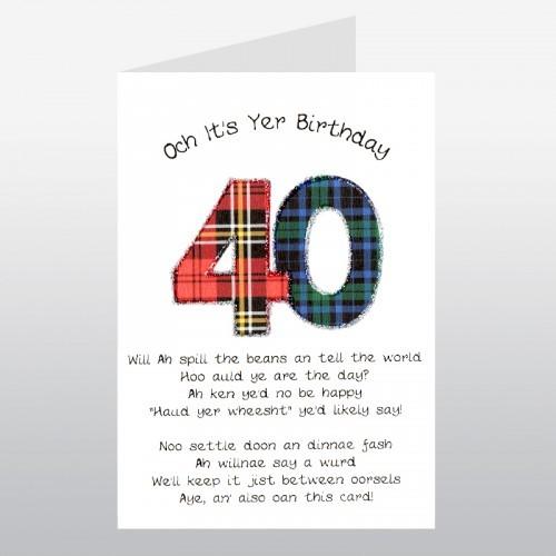 Tartan Special Age With Poem Scottish Birthday Card Age Birthdays Occasion Niche