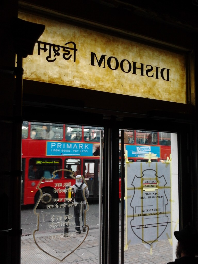 London Shop signs London restaurant signs