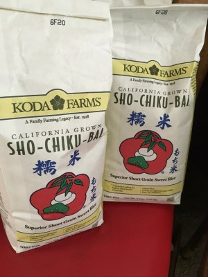 25 lbs of Sho-Chiku-Bai sweet rice. They come in 5lb and 10lb bags.