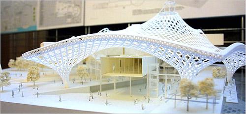 Pompidou expansion