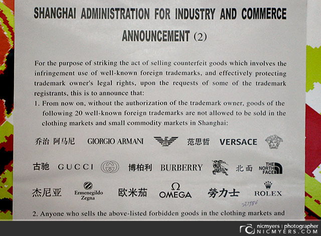 Counterfeit Goods Notice