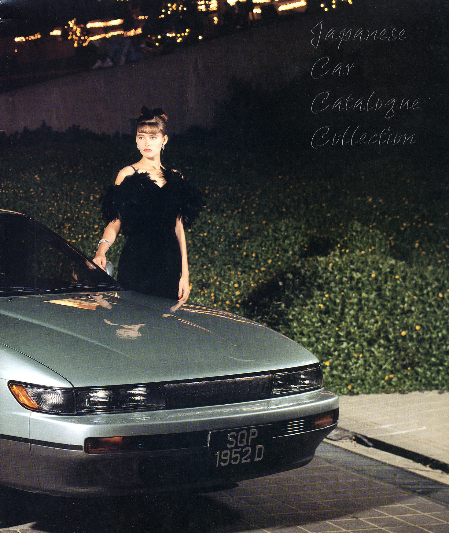 S13 Silvia Original Dealer Brochure Japan 240sx Org