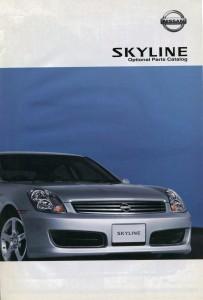 2001 2005 Nissan Skyline Jdm Parts Catalog