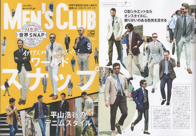 MEN'S CLUB - PITTI UOMO 90