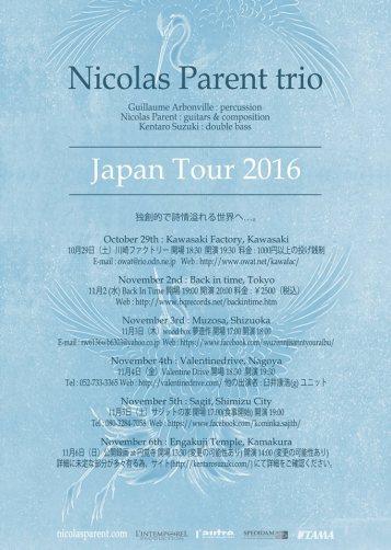 Japan-Tour 2016