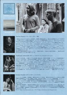 japan-tour-Trio