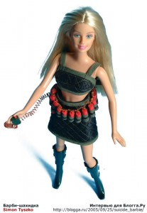 Barbie Sjachidka