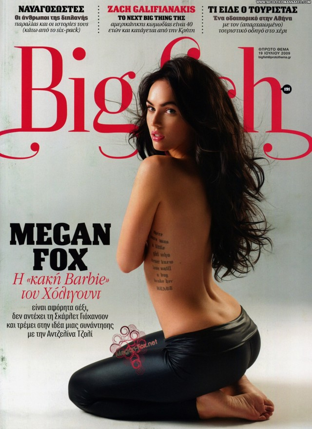 Megan Fox Nude Sexy Scene Big Fish Magazine Scans American