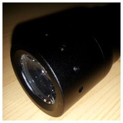 Frontansicht LED LENSER P7