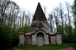 Opisywana przez autora piramida w Rapie (fot. archiwum NS).