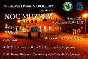 noc_muzeow_2015