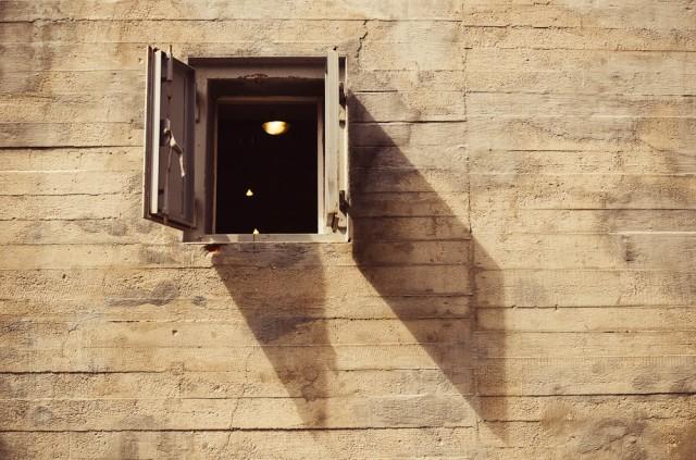 Šarvuotos langinės