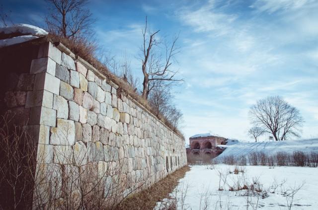 Bastiono išorinė siena