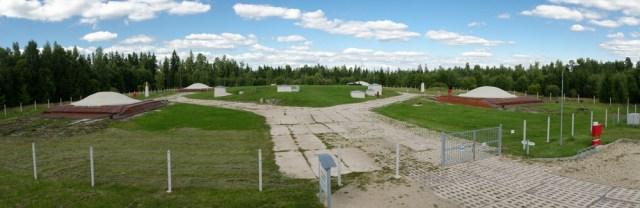 Šachtinio paleidimo įtaiso panorama