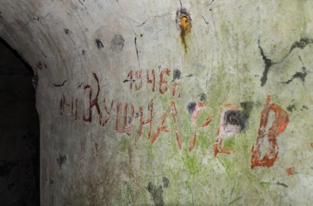 Užrašai ant sienų, įrodantys, kad po karo sandėliuose šeimininkavo sovietų kariai