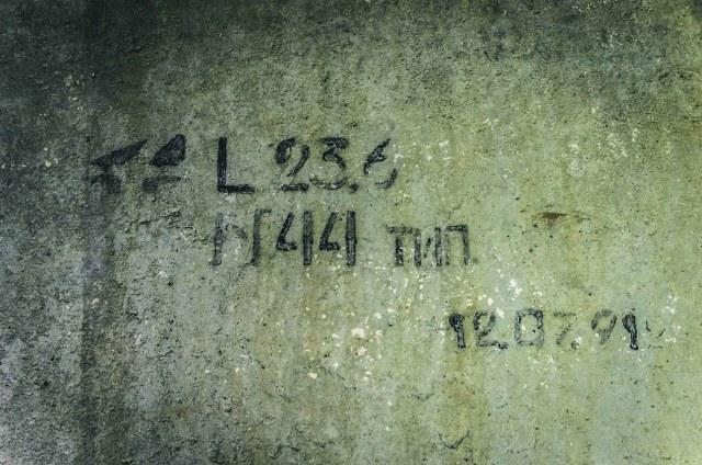 Nežinau, ar apatiniai skaičiai reiškia gamybos datą, bet jei taip - tiltas tikrai vienas jauniausių Lietuvoje