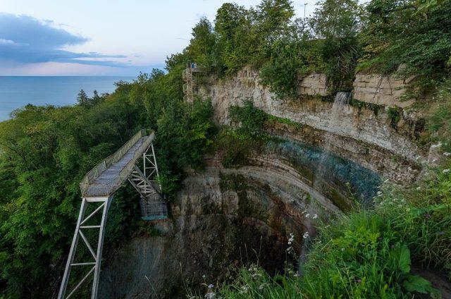 Valastės krioklys