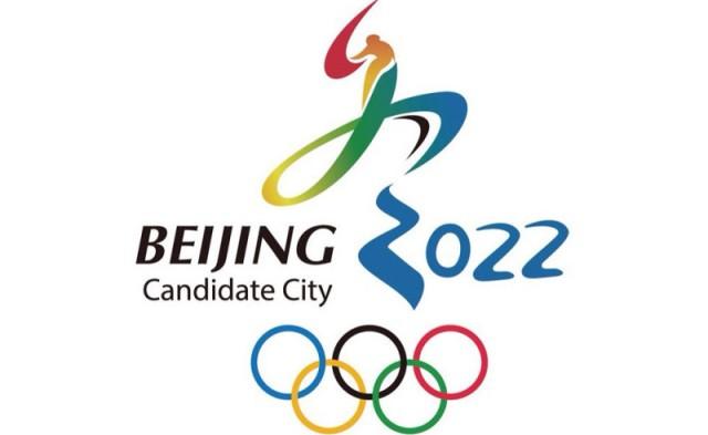 La mujer tendrá un peso específico en los Juegos Olímpicos de Invierno en Pekín