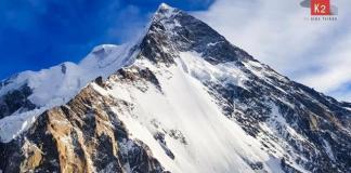 Una imagen del K2