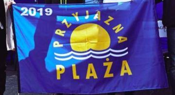 """Ustronie Morskie: Kąpielisko """"Nadbrzeżna"""" z certyfikatem """"Przyjazna Plaża"""""""