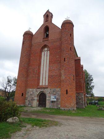 Kaplica - wejście główne